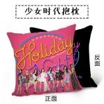 หมอน Girls Generation Holiday Night