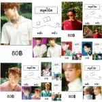 สมุดโน๊ต EXO KOKOBOP (ระบุสมาชิก)