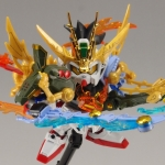 BB 383 Legend Strike Ryubi Gundam