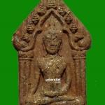 พระขุนแผน ดวงเศรษฐี 9 ยอด (ก้าวหน้า) โรบผงตะไบเงิน- ตะไบทอง ผสมมวลสารหลวงปู่หมุน วัดบ้านจาน หลวงพ่อคง (สัญญา) วัดกลางบางแก้ว,พระมหาสุรศักดิ์ วัดประดู่พระอารามหลวง และเกจิชื่อดังทั่วประเทศร่วมปลุกเสก