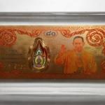 ธนบัตรทองคำ ในหลวง ร.๙ เฉลิมฉลองพระชนมพรรษา 80 พรรษา เนื้อทองคำบริสุทธิ์ 99.79%