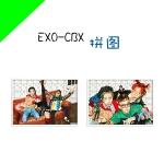 จิ๊กซอว์+กรอบ ขนาดA4 EXO CBX