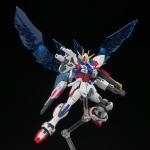 HGBF 1/144 009 Star Build Strike Gundam Plavsky Wing