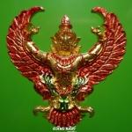พญาครุฑ รุ่น รวยเหนือดวง 8 พระเกจิ วัดนาควิสัย (หนองตะแบก) จ.พิจิตร เนื้อสัมฤทธิ์ชุบทองลงยาแดงมหาอำนาจ