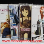 GUNSLINGER GIRL 1-6