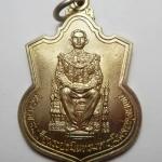 เหรียญในหลวง ร.๙ นั่งบัลลังก์ ปี 2539 เนื้ออัลปาก้า บล็อกลึก กระบี่สั้นมีปลอก เกศาชัด มีลูกตา หายากซองเดิม