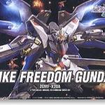 HGSEED 1/144 34 Strike Freedom Gundam
