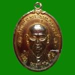 เหรียญสมเด็จโต ปี 17 วัดบางขุนพรหม เนื้อทองแดงกะไหล่ทอง เดิมดูง่าย
