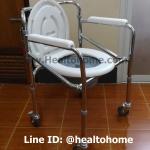 C008 เก้าอี้นั่งถ่าย เหล็กชุบโครเมี่ยม พับได้ มีล้อ ปรับระดับได้
