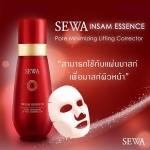 Sewa Insam Essence น้ำโสมเซวา by วุ้นเส้น 120 ml แถมแผ่นมาส์ก ฟรี.