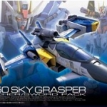 RG 1/144 06 Skygrasper (Launcher & Sword Pack)