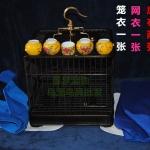 กรงนก บ้านนก Birdcage, birdcage ebony, inlaid copper embroidered eyes, chin indigo, gold green, red bamboo cage birds and other small child