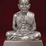 พระบูชาหลวงปู่ทวด รุ่น รำลึกพระอาจารย์ทิม อมตะสยาม ปี ๖๐ วัดพังเถียะ จ.สงขลา