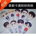 หมอนตุ๊กตา EXO (ระบุเมมเบอร์)
