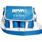 กระเป๋าสะพาย 2pm สีฟ้า