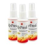 สเปรย์น้ำหอมระงับกลิ่นกาย (กลิ่น Miyake ) 60 ml. (1ขวด)