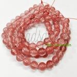 หิน cherry quartz 8มิล (47 เม็ด)