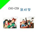 แผ่นรองเม้าส์ EXO CBX
