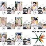 สมุดโน๊ต EXO The EℓyXiOn (ระบุสมาชิก)