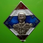 เหรียญ กรมหลวงชุมพรฯ แจกทหาร(EOD)ข้าวหลามตัด บูรพาบารมี หลวงพ่อรัตน์ วัดป่าหวายเษกเดี่ยว ลงยาธงชาติ