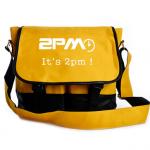 กระเป๋าสะพาย 2pm สีเหลือง