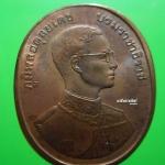 เหรียญในหลวง ร.9 หลังพระพุทธชินสีห์ ปี 2539 พิมพ์ใหญ่ เนื้อทองแดง