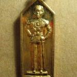 เหรียญกรมหลวงชุมพร เหรียญบังตัวพระเจ้าอยู่หัว กลั่ยทอง ปี15 หลวงพ่อสงฆ์ปลุกเสก ปี15