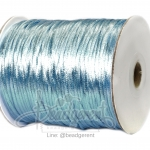 เชือกหางหนู 2มม. สีฟ้าพาสเทล (100 หลา)