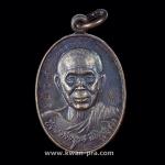 เหรียญรูปไข่ หลวงพ่อคูณ รุ่น สองแผ่นดิน พุทธคูณสยาม เนื้อทองแดง ปี 2554