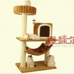 คอนโดแมว ต้นไม้แมว บ้าน ของเล่นแขวน เปลญวณนอนพักผ่อน มีหลายสีให้เลือก สูง 100 cm