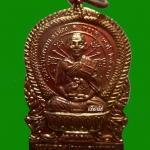 เหรียญนั่งพานเล็ก เนื้อทองแดง หลวงปู่บัว ถามโก วัดศรีบุรพาราม ปี39 รุ่นประสบการณ์