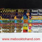 A Wonder Boy หนุ่มน้อยทะลุมิติ 1-6