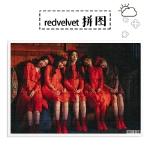 จิ๊กซอว์+กรอบ Red Velvet Peek-A-Boo B