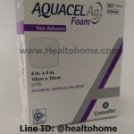 D010 Aquacel Ag Foam Non-adhesive แผ่นแปะแผลกดทับ 10x10 ซม. x10 ชิ้น (ยกกล่อง)