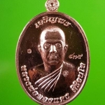เหรียญรูปไข่ พิมพ์ครึ่งองค์ รุ่น เจริญพรบน รุ่นแรก หลวงพ่อทองแดง วัดบ้านโนนทะยุง จ.นครราชสีมา เนื้อทองแดงผิวไฟ