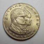 เหรียญกษาปณ์ที่ระลึก SEAP GAMES (กีฬาแหลมทอง) ครั้งที่ 8 ปี 2518