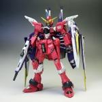 RG 1/144 09 Justice Gundam