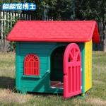 บ้านสุนัขพลาสติก มี 3 แบบ ทำจากพลาสติกแข็งแรงทนทาน ตัวบ้านระบายอากาศได้ดี