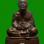 รูปหล่อหลวงพ่อทองดำ วัดท่าทอง รุ่นเหล็กน้ำพี้ ปี 2537 (รุ่นแรก) จ.อุตรดิตถ์ สภาพสวย พร้อมกล่องเดิม