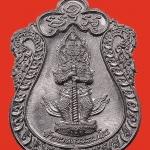 เหรียญเสมาบรมครู ท้าวเวสสุวรรณโณ รุ่นสร้างบารมี หลวงพ่ออิฐ ภทฺทจาโร วัดจุฬามณี จ.สมุทรสงคราม