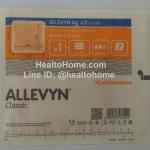 D021 Allevyn Ag Adhesive แผ่นแปะแผลกดทับ 12.5x12.5 ซม. x1 ชิ้น