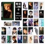 LOMO CARD EXO SEHUN 04