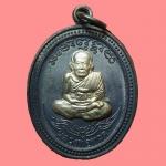 เหรียญหลวงพ่อทวด เนื้อทองแดงหน้ากากอัลปาก้า พ่อท่านเขียว วัดห้วยเงาะ ปี 2553