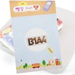 Pre-Order สติ๊กเกอร์ B1A4