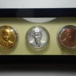 เหรียญในหลวง ร.๙ ที่ระลึกการแข่งขันซีเกมส์ ครั้งที่ 24 ปี 2550