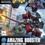 HGBC 1/144 2 Amazing Booster