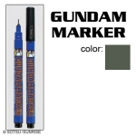 GM02 Gundam Marker ปักกาตัดเสน สีเทา