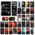 LOMO CARD EXO 06