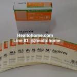 D016 Allevyn Non-Adhesive แผ่นแปะแผลกดทับ 10x10 ซม. x10 ชิ้น (ยกกล่อง)