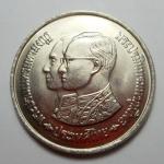 เหรียญในหลวง ร.๙-ร.๔ สถิตในสิริราชสมบัติเป็นสองเท่าของรัชกาลที่ 4 ปี 2524